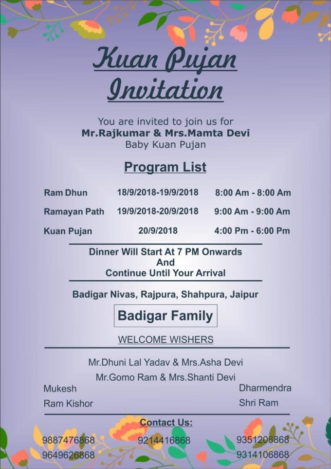 view 34 kuan poojan invitation card design