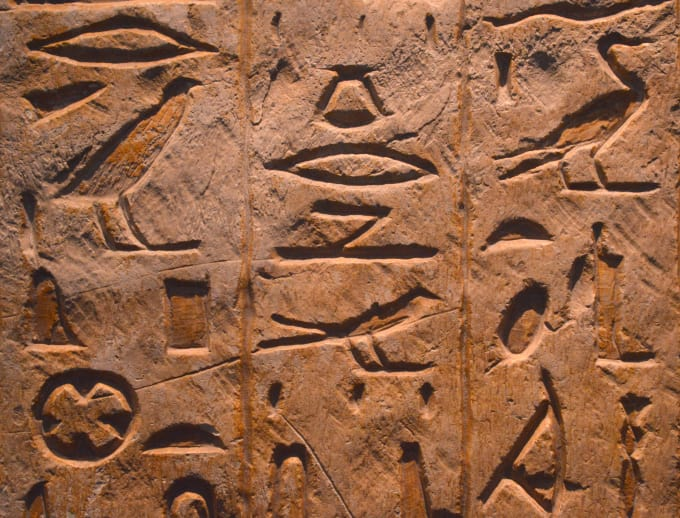 writing in ancient egypt As a complex historical society, ancient egypt made extensive use of writing and the written record has played a central role in the modern reconstruction of egyptian civilization papyrus the ancient egyptians invented of type of paper called papyrus, which.