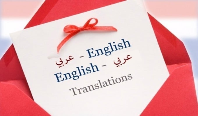 translate any moroccan or arabic audio or text to english