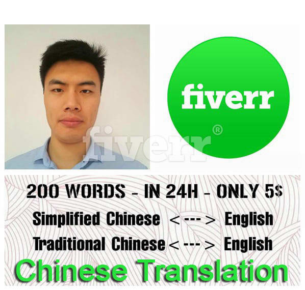 do chinese translation, english to chinese or vice versa in 24h