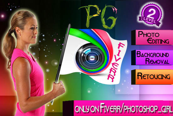 Edit Any Image To Enhance And Fix Your Photo By Photoshop_girl