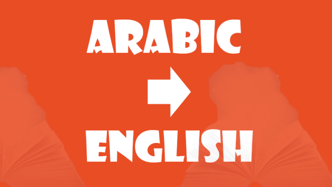 alqaysar : I will translate english to arabic or the opposite for $5 on  www fiverr com