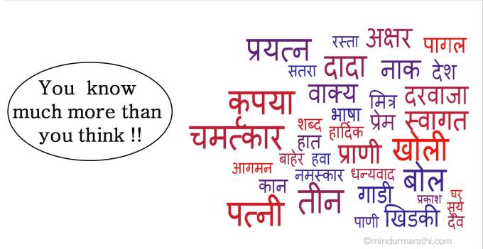 translate english to hindi or marathi 1000 words