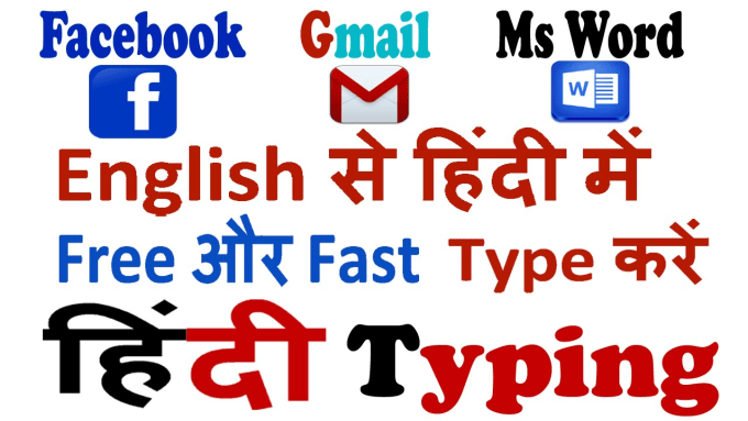 rahulsingh1 : I will hindi typing and english typing for $5 on  www fiverr com