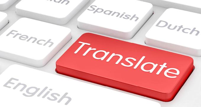 translate english to hindi and hindi to english