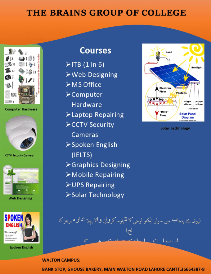 College Brochure | Make College Brochure For College By Msnjii