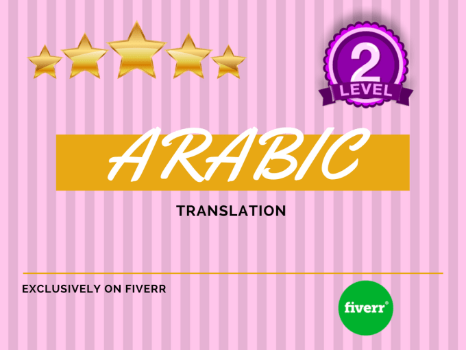 translate english to arabic translation