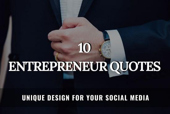 design entrepreneur quote images by naecrix