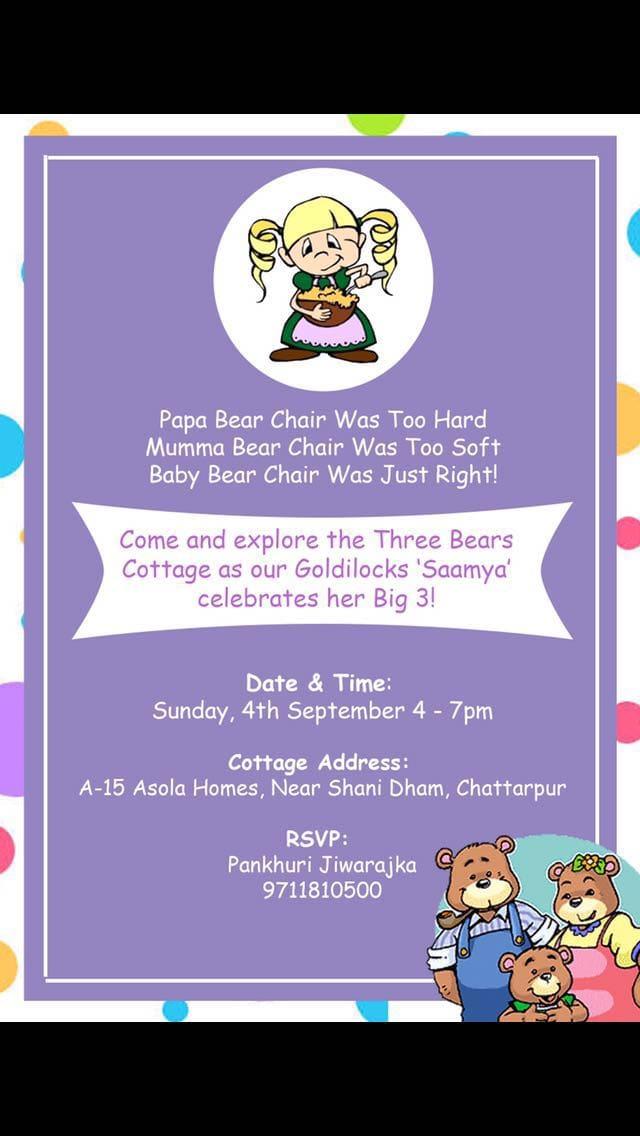 Design Event Invitation Cards