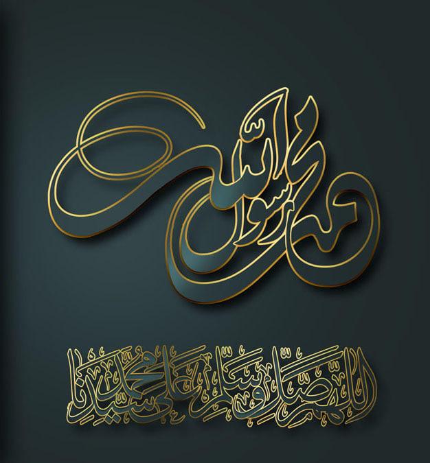 write manuscripts and names in arabic script