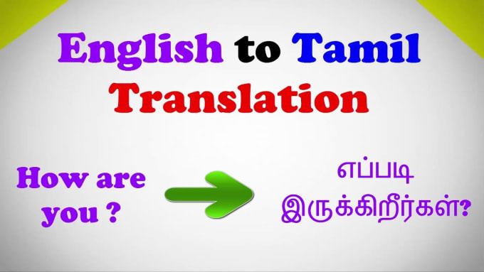 translate 500 english words to tamil and vice versa
