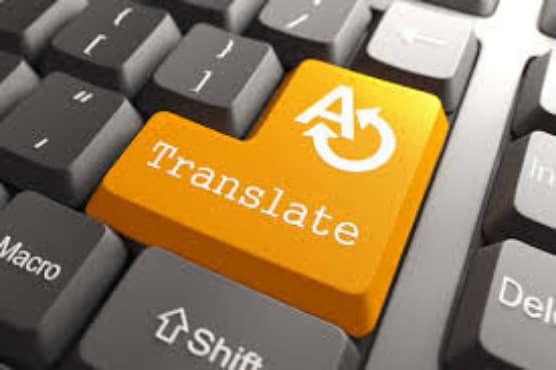 translation english to tamil, malayalam and hindi