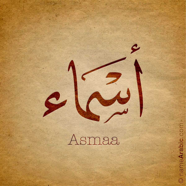 redataha709 : I will write your name in arabic as a cover photo for ur  facebook for $5 on www fiverr com