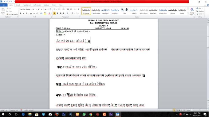 hindi speech and story writter
