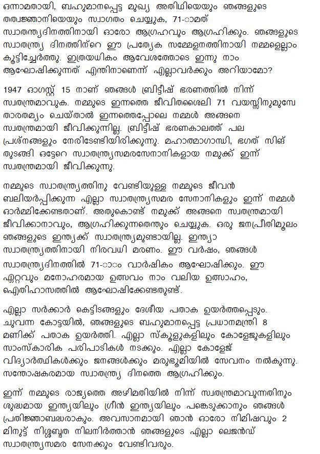 kidubinu : I will english to malayalam translation for $5 on www fiverr com
