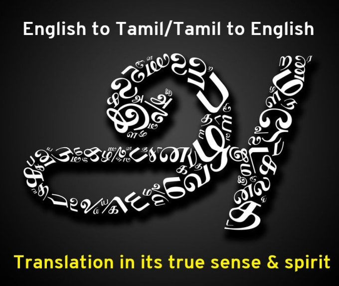 subbalakshmi : I will translate english to tamil and tamil to english 500  words for $5 on www fiverr com