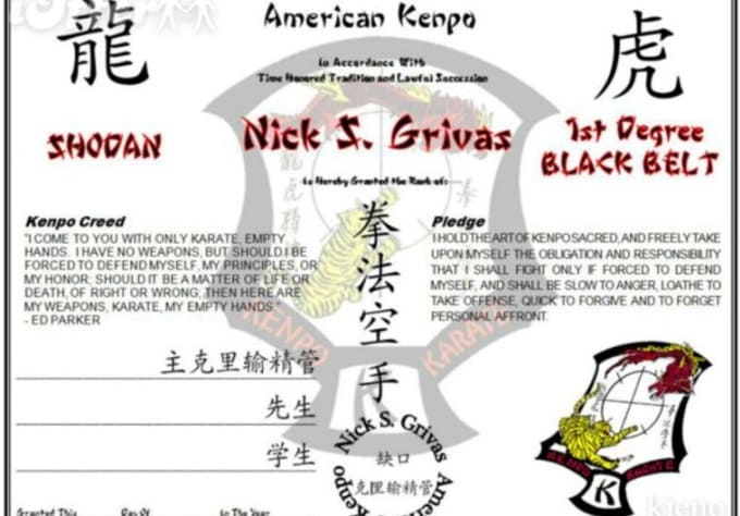 Kjjeno I Will Create A Custom Karate Certificate With Your Name As A Black Belt For 5 On Www Fiverr Com