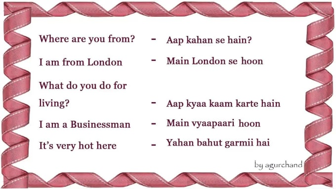 Use of also in english sentences with hindi translation pdf