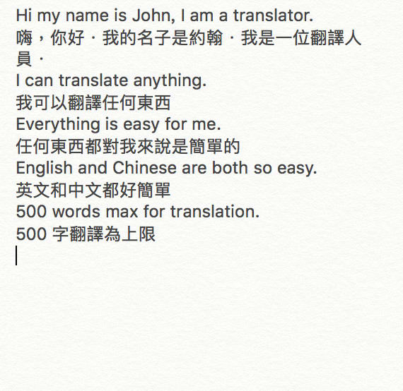 chasperjoel4 : I will be a good english and chinese translator in your  services for $5 on www fiverr com
