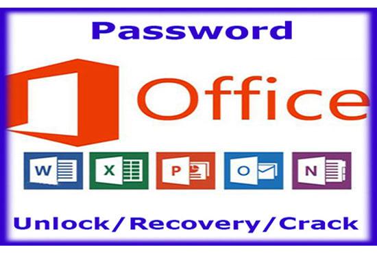 unlock zip online