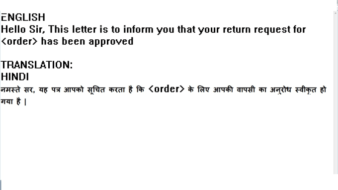 As inform to you meaning in hindi
