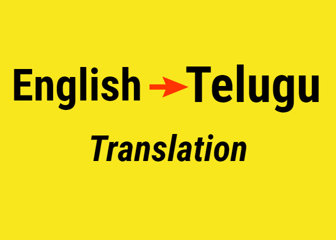 translate anything from english to telugu