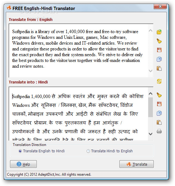 vjvj62 : I will translate english to hindi and hindi to english for $5 on  www fiverr com