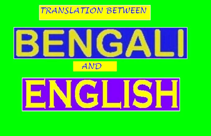 Translate 1000 words from english to bengali or vice versa by xtremetech translate 1000 words from english to bengali or vice versa stopboris Choice Image