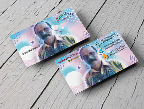 Create holographic business card by rezabul create holographic business card reheart Images