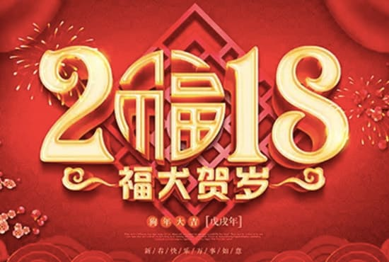 create a festive chinese new year greeting card