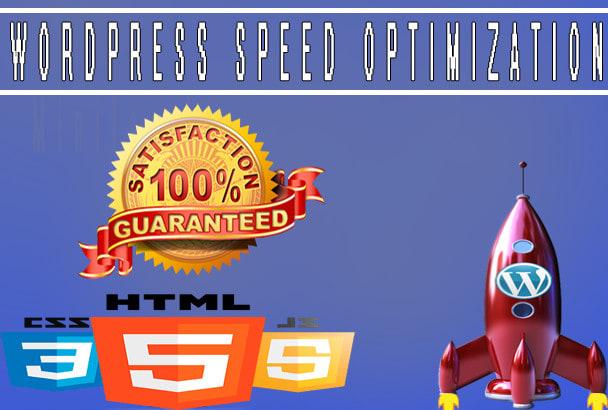 خدمة تسريع مواقع الوردبريس speed-up-your-wordpr