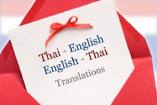 translate from english to thai language or opposite