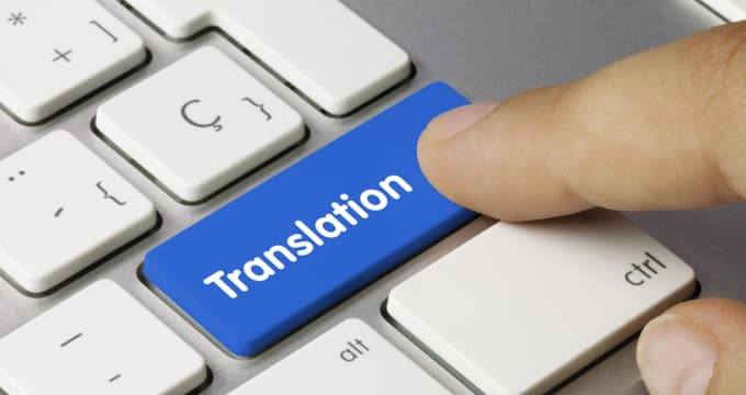 translate your 500 words text into english