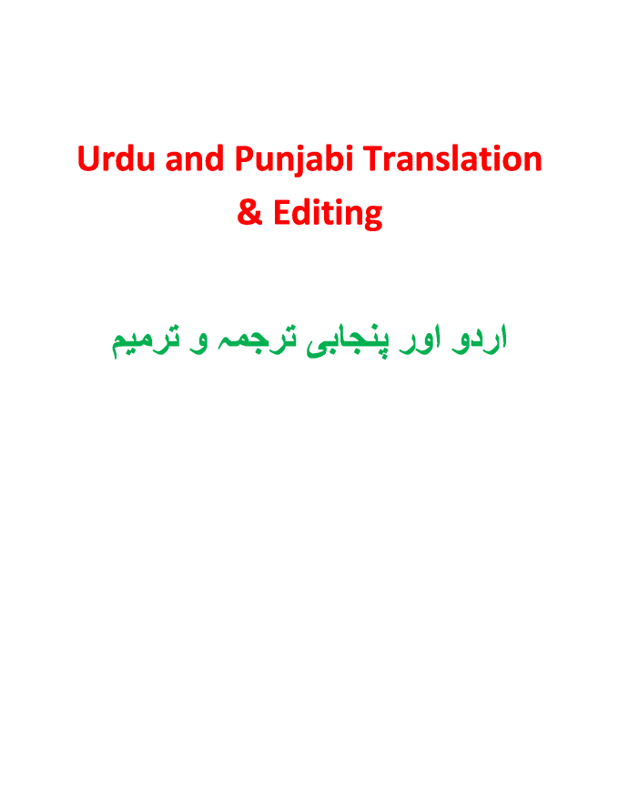 sky_is_thelimit : I will provide efficient language services for urdu,  english, and punjabi for $50 on www fiverr com