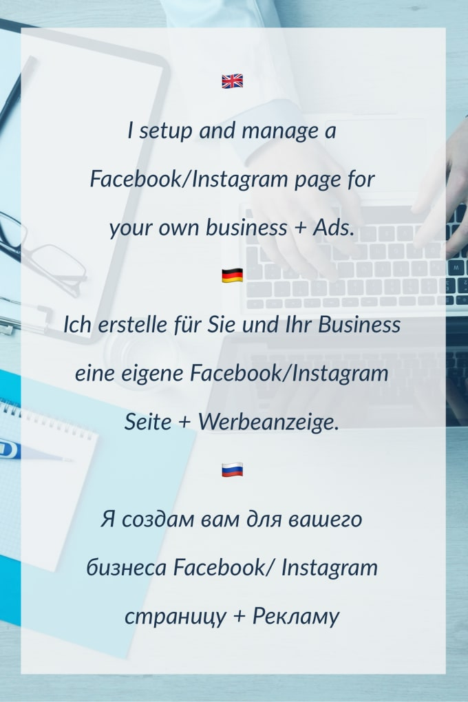 manage your facebook or instagram page and ad eng de ru