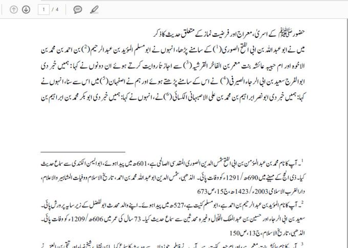 do urdu or english typing ms word,pdf