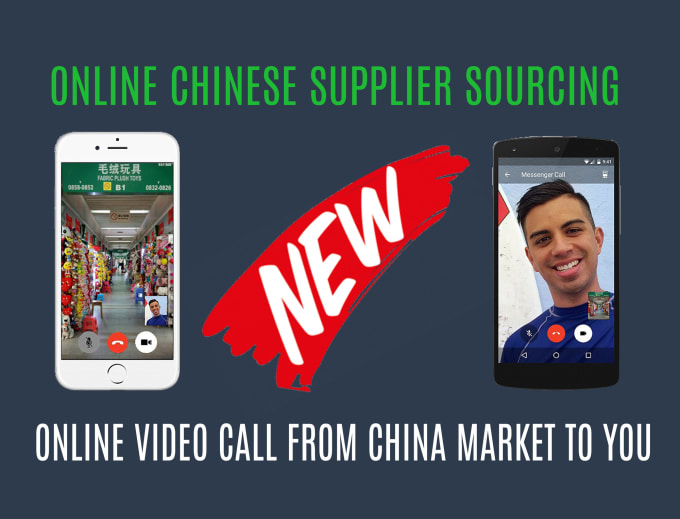 chinapricechckr : I will online video call from china market to you in  skype or wechat for $5 on www fiverr com