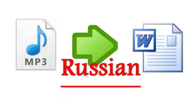 dejatel : I will transcribe manually russian video audio to russian text  for $5 on www fiverr com