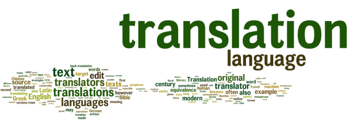 translate your document from english into hindi