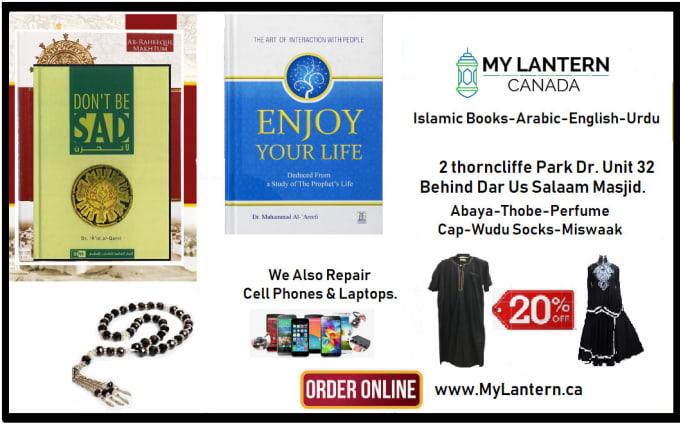 Book Enjoy Your Life