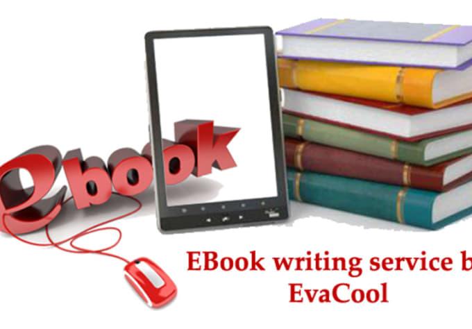 book Introducción al análisis matricial: Un