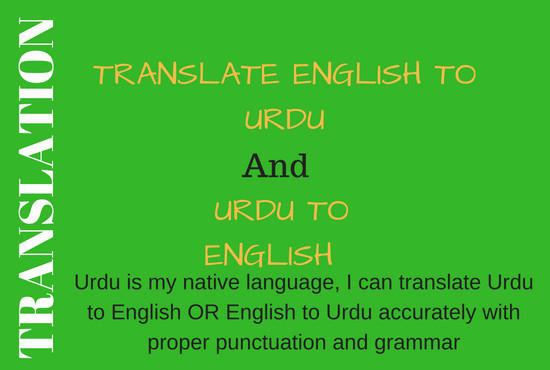 translate english to urdu
