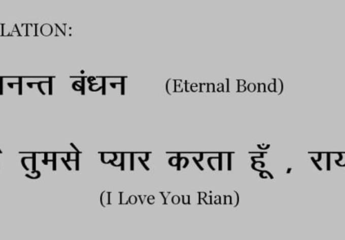 translate Hindi into English or English into Hindi per 300 words