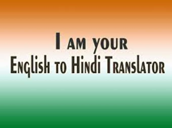 ddmahant : I will smart translation from english hindi for $5 on  www fiverr com