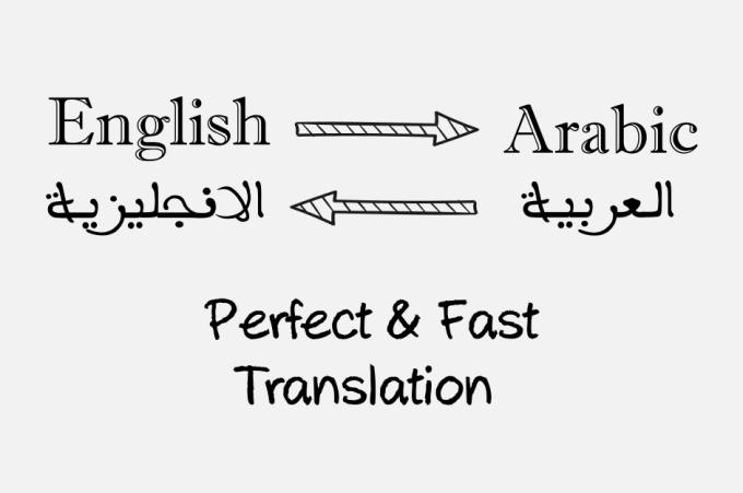 goudala : I will translate from english to arabic for $5 on www fiverr com