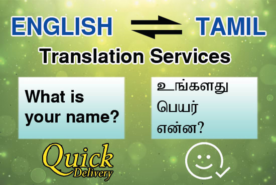 translate english to tamil by mohamedsiyath