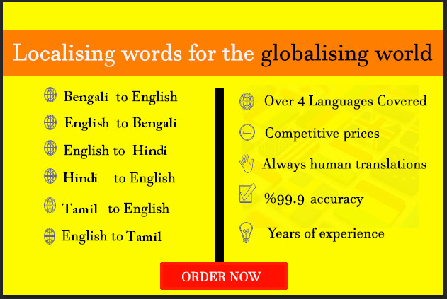 provide bengali, english,hindi and others translation