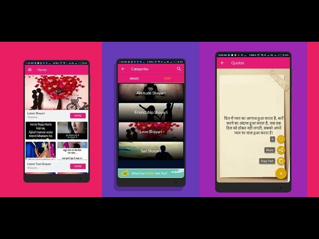 Create Shayari App And Status App Quotes App By Technicalsumer Awesome Create Quotes App