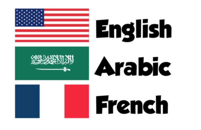 provide french arabic english translation