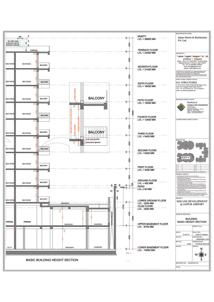 Covert a hand draw floor plan or sketch